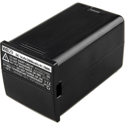 Godox_wb_29_2900mah_battery_for_ad200_1498495883000_1341917