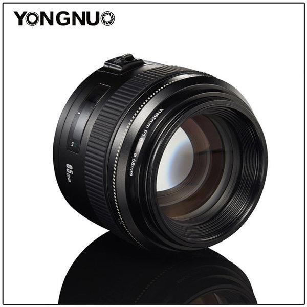 Объектив <b>Yongnuo YN85mm F1</b>.<b>8</b> для Canon EF байонет <b>YN85</b> ...